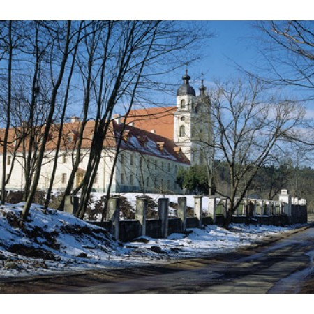 Trinapolio Šv. Trejybės bažnyčios ir vienuolyno ansamblis