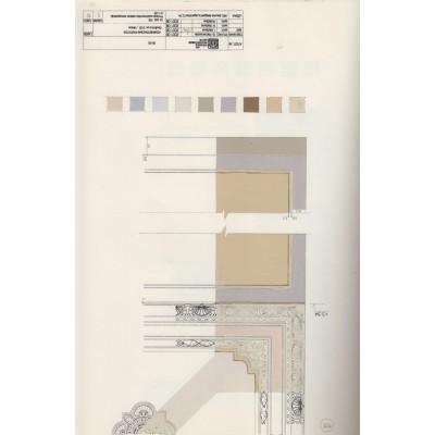 Gedimino 21 I a. patalpos pirminio spalvinio sprendimo rerospekcija