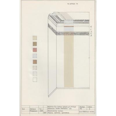 IIa. patalpos 10 pirminio spalvinio sprendimo retrospekcija