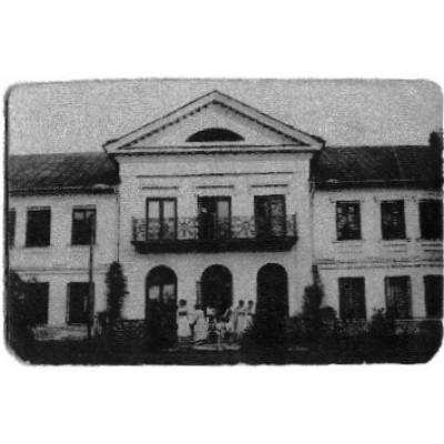 XX a. pradžios nuotrauka